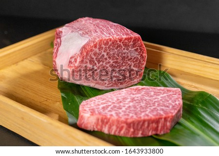 A5 Wagyu, Japanese beef with wooden plate