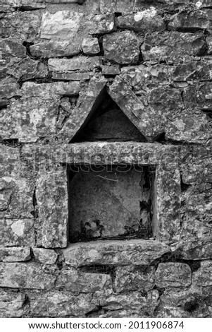 A wall in Dvigrad, an abandoned medieval town in central Istria, Croatia, which was inhabited until the eighteenth century Сток-фото ©