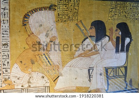 A wall scene with a harpist from the tomb of Inherkhau (TT 359), Thebes, Luxor - Egypt Stock photo ©