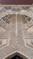 A wall with calligraphic art from İnce Minareli Madrasah.