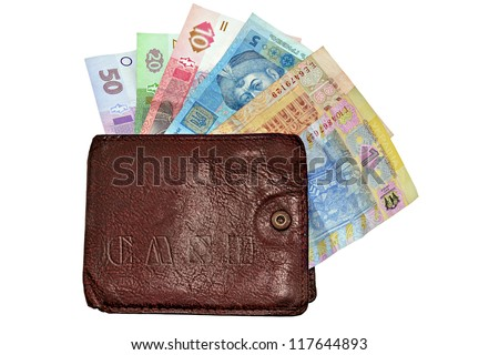 a wallet with ukrainian hrivnas cash