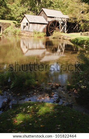 A water mill in full sunshine in Virginia