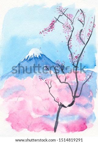 A watercolor poster with japanese mountain, sakura garden and sakura branch