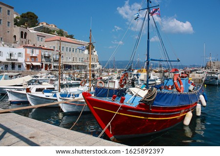A waterfront of the town of Hydra, Hydra island Foto stock ©