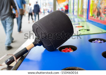 a whacking game at carnival Stockfoto ©