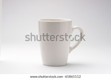 a white coffee cup on white background