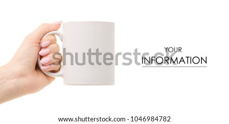 A white cup mug in hand pattern on a white background #1046984782
