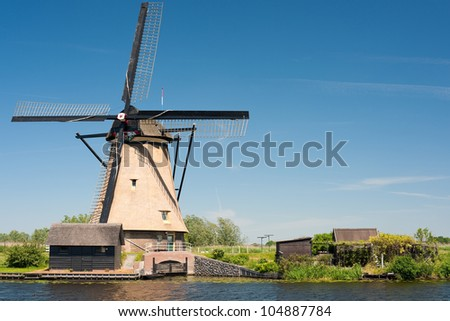 A windmill at Kinderdijk. GPS information is in the file