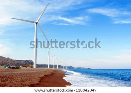 A windmill farm in bangui Ilocos Philippines