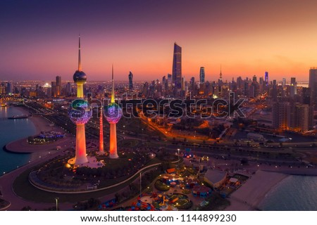 A wonderful shot of the State of Kuwait at night