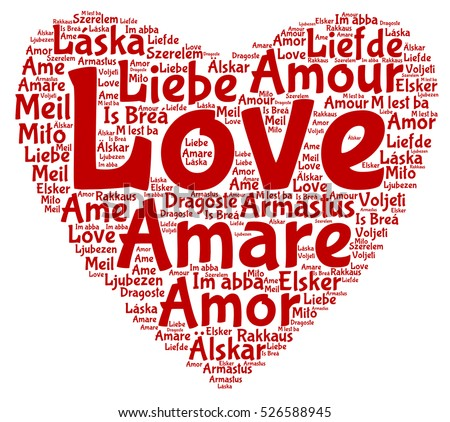 A word cloud with Love in all the European Union Languages Imagine de stoc ©