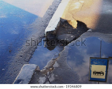 A wrecked road border