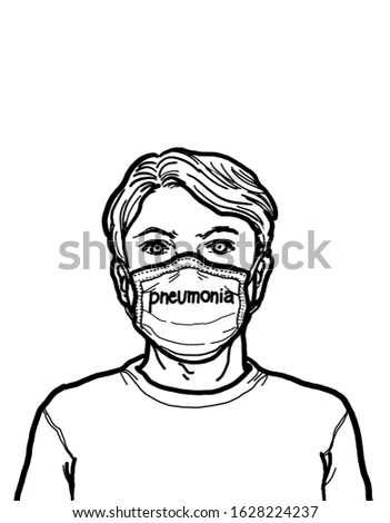 A young adult Asian Chinese man wearing a medical face mask protection to prevent from Pneumonia respiratory infection illness diseases.