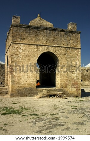 A Zoroastrian fire temple was built on this spot in the 6th century, but the current structure dates from the 18th century.