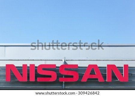 Nissan logo vector cdr download seeklogo for Nissan motor corp phone number