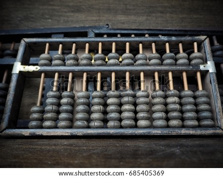 Abacus #685405369