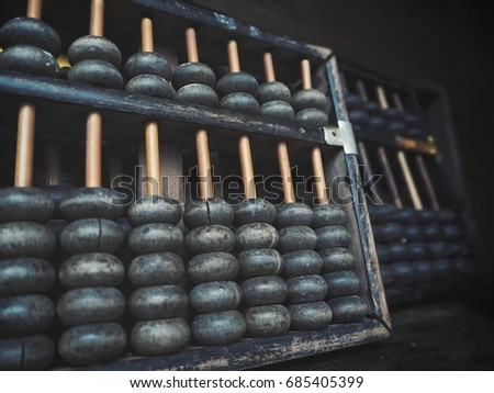 Abacus #685405399