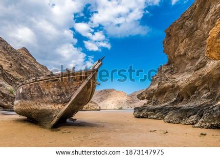 Abandoned Boat wreck from Bander Al khairan, Sultanate of Oman, Muscat. Zdjęcia stock ©