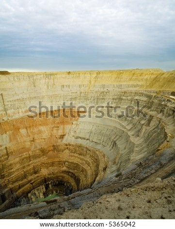 Abandoned diamond pit. It is depth about 520 m.