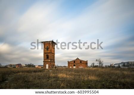 Abandoned factory Zdjęcia stock ©
