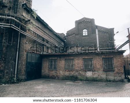 Abandoned factory building at Csepel Művek, Budapest. Hungary. Stock fotó ©