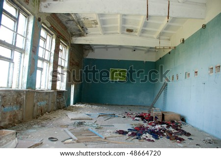 stock-photo-abandoned-gym-in-a-rural-school-the-zone-of-alienation-the-chernobyl-zone-48664720.jpg