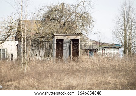 Abandoned house, village house, empty house, old house, barn, toilet