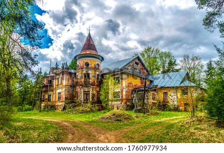 Abandoned manor in forest view. Naunted house view. Abandoned haunted house view. Manor house abandoned