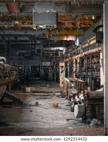 Abandoned Old Factory  #1292254432