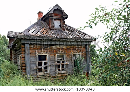 abandoned old house in russian village