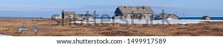 Abandoned Tobseda village and its surroundings, Barents Sea coastal area, Timan tundra, Nenets Autonomous Okrug, Arkhangelsk Region, Russia