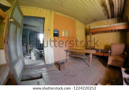 Abandoned wooden building in Norway #1224220252