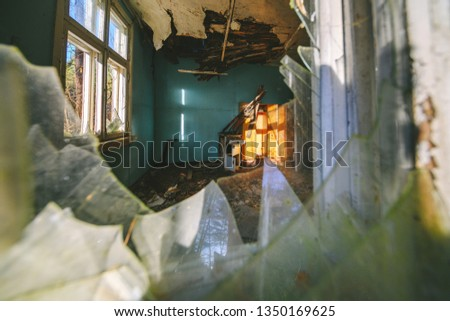 Abandoned wooden house in pioneer camp #1350169625