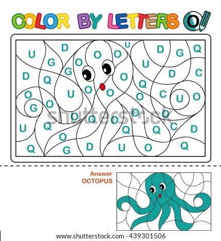 Free Worksheets » Kids Alphabet Writing - Free Printable ...