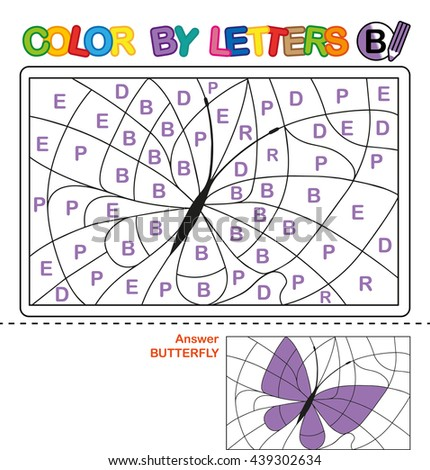 Number Names Worksheets : learn how to write abc Learn How in ...