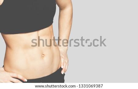Abdomen balance beauty belly body bodycare button #1331069387