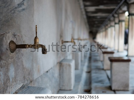 Ablution Mosque  in istanbul turkey