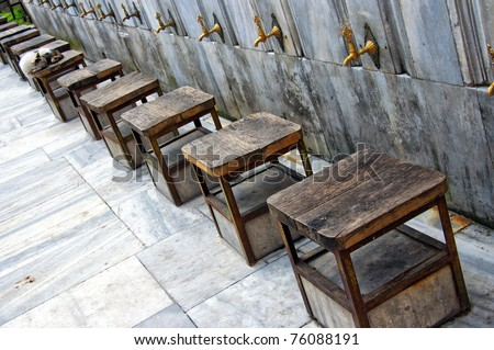 Ablution taps at a mosque in Istanbul where worshippers wash their feet.