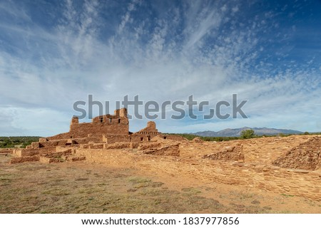 Photo of  Abo Ruins at Salinas Pueblo Missions National Monument, New Mexico.