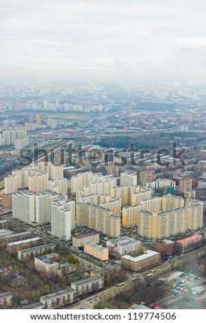 above view Moscow cityscape and blue clouds in autumn afternoon