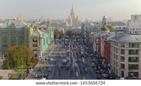 above view of Lubyanskaya and Novaya Square in Moscow timelapse from roof in spring day, Russia  Stock photo ©