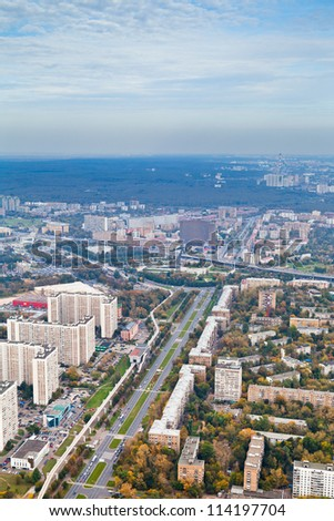 above view on Prospect Mira street and Moscow cityscape in autumn day, Russia