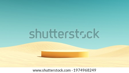 Abstract, architectural structure with arches and flying golden balls on sandy beach and sky background - 3D render with copy space. Modern minimal abstract illustration for advertising products.