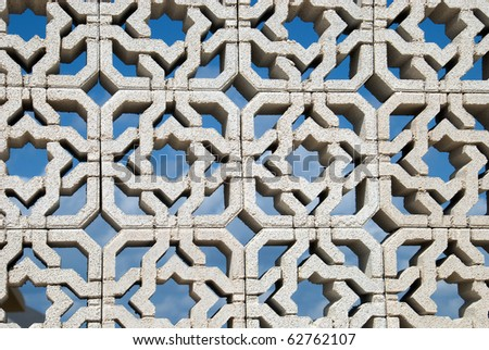 Abstract background of a concrete fence