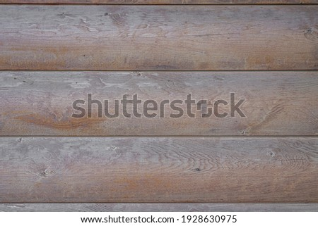 abstract background of balk wooden surface close up Stockfoto ©