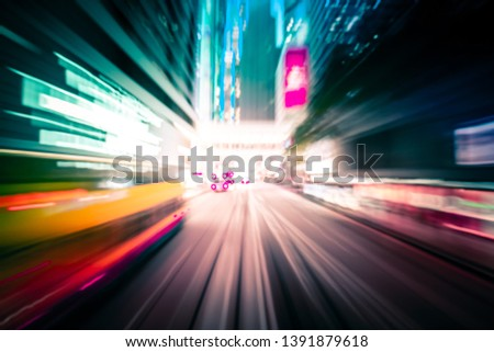 Abstract background of city in motion blur #1391879618