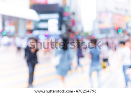 Abstract background of people on the street  #470254796