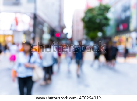 Abstract background of people on the street  #470254919