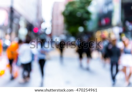 Abstract background of people on the street  #470254961
