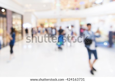 Abstract background of shopping mall, shallow depth of focus. #424163731